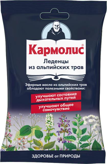 Кармолис леденцы 75г купить в Москве по цене от 382 рублей