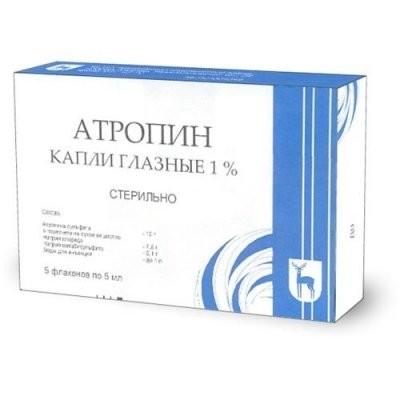 Атропина сульфат капли глазные 1% 5мл купить в Москве по цене от 50 рублей