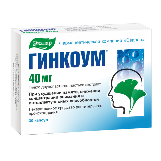 Гинкоум капсулы 40мг Эвалар №30 купить в Москве по цене от 294 рублей