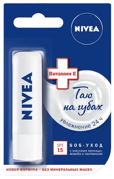Нивея бальзам для губ SOS-уход 85063 купить в Москве по цене от 163 рублей