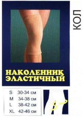 Алеф наколенник эластичный КОЛ (М 34-38см) купить в Москве по цене от 602 рублей