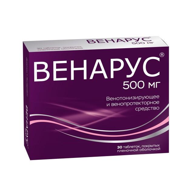 Венарус таблетки п.о 500мг №30 купить в Москве по цене от 722 рублей