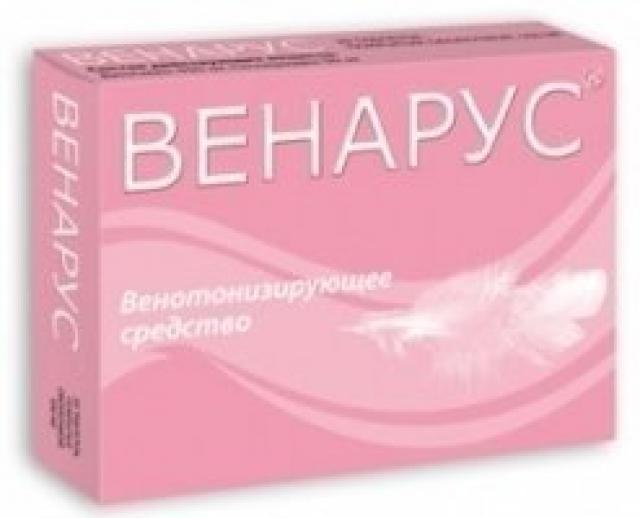 Венарус таблетки п.о 500мг №20 купить в Москве по цене от 0 рублей