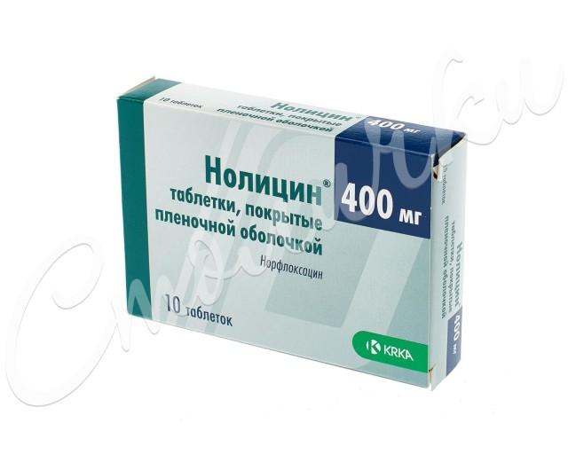 Нолицин таблетки 400мг №10 купить в Москве по цене от 218 рублей
