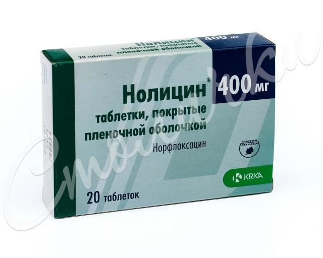 Нолицин таблетки 400мг №20 купить в Москве по цене от 420 рублей