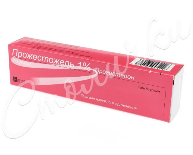 Прожестожель гель 1 % 80г купить в Москве по цене от 1160 рублей