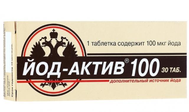 Йод-Актив 100 таблетки №30 купить в Москве по цене от 73 рублей