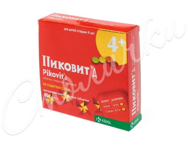 Пиковит Д таблетки п.о №30 (без сахара) купить в Москве по цене от 319 рублей