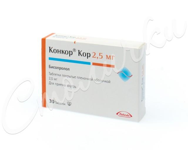 Конкор Кор таблетки п.о 2,5мг №30 купить в Москве по цене от 157.5 рублей