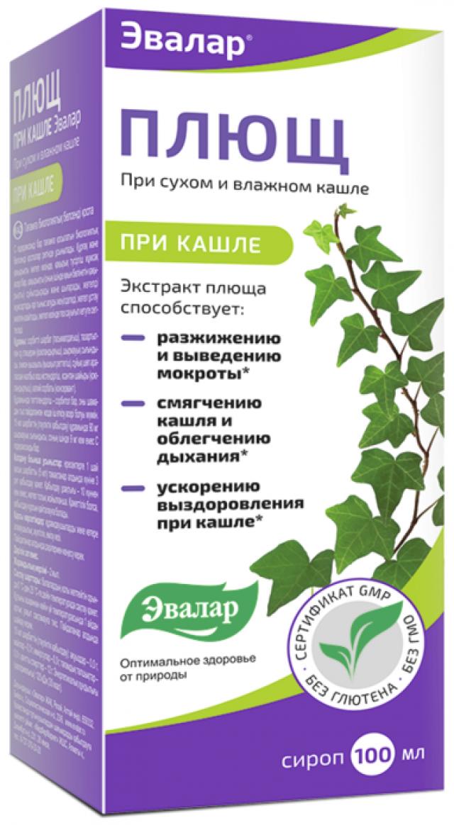 Сироп При кашле 100мл купить в Москве по цене от 0 рублей
