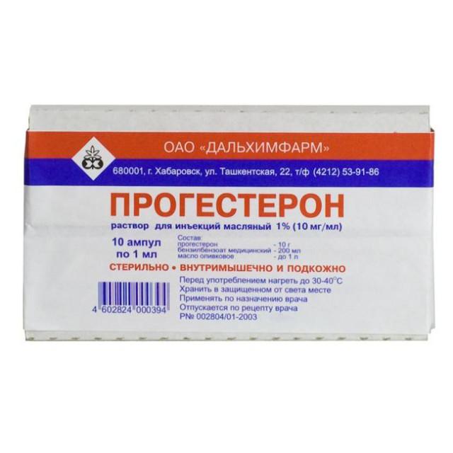 Прогестерон раствор для инъекций масл. 1% 1мл №10 купить в Москве по цене от 389 рублей