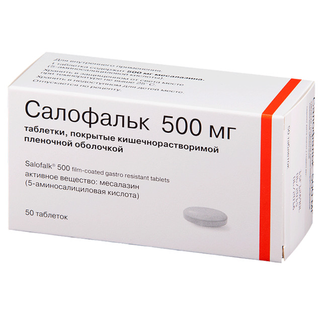 Салофальк таблетки п.о 500мг №50 купить в Москве по цене от 838.5 рублей