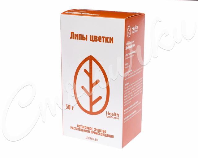 Липа цветки Здоровье 50г купить в Москве по цене от 129 рублей