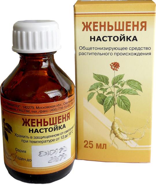 Женьшень настойка 25мл купить в Москве по цене от 34 рублей