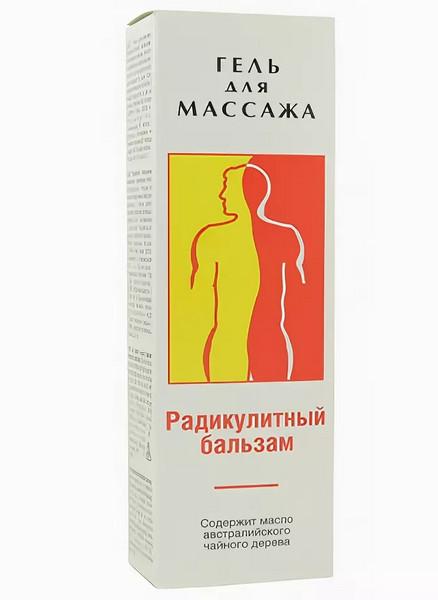 Бальзам радикулитный гель д/массажа 70/75мл купить в Москве по цене от 61 рублей
