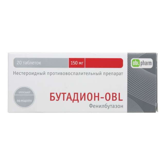 Бутадион-OBL таблетки 150мг №20 купить в Москве по цене от 135 рублей