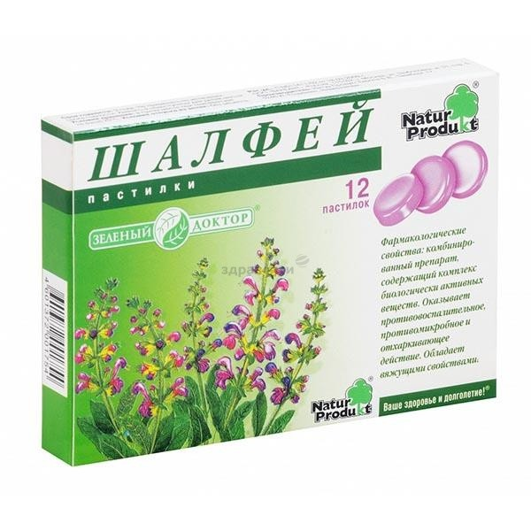 Шалфей пастилки №12 купить в Москве по цене от 202 рублей