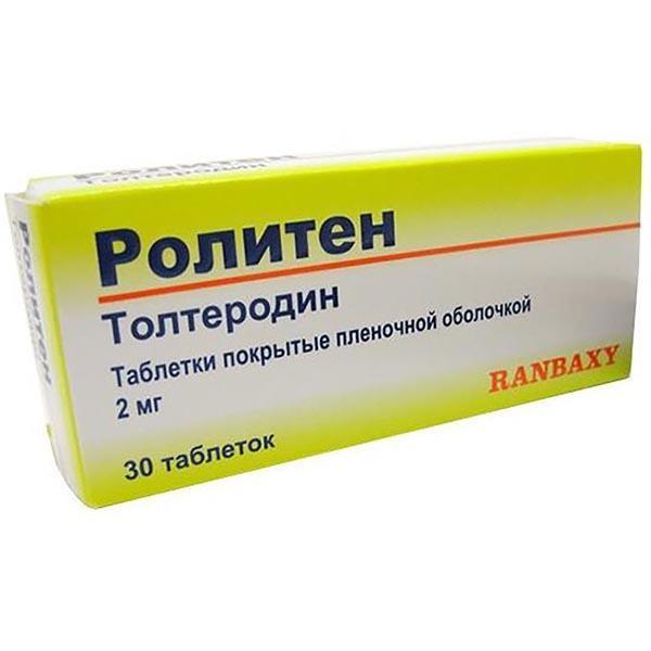 Ролитен таблетки 2мг №30 купить в Москве по цене от 489 рублей