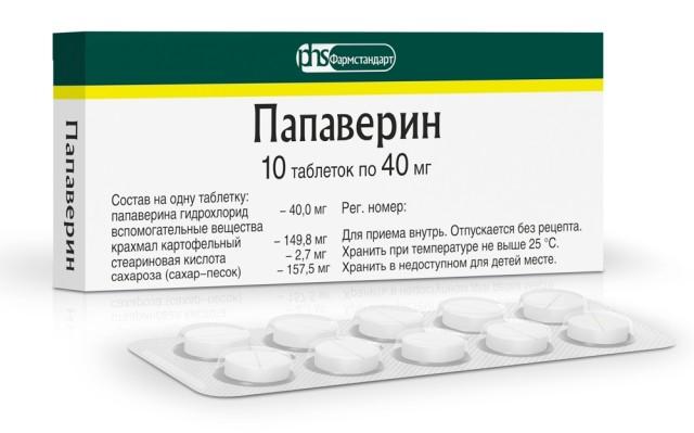Папаверин ФСТ таблетки 40мг №10 купить в Москве по цене от 12 рублей