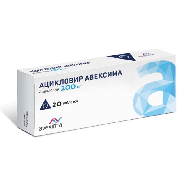Ацикловир Авексима таблетки 200мг №20 купить в Москве по цене от 61.5 рублей