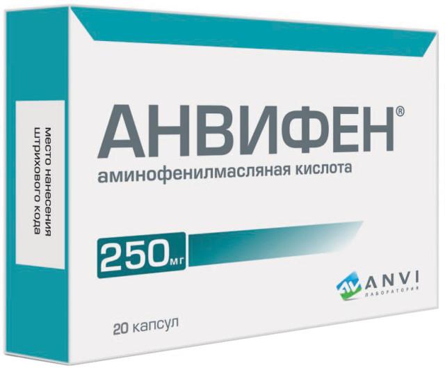 Анвифен капсулы 250мг №20 купить в Москве по цене от 400 рублей
