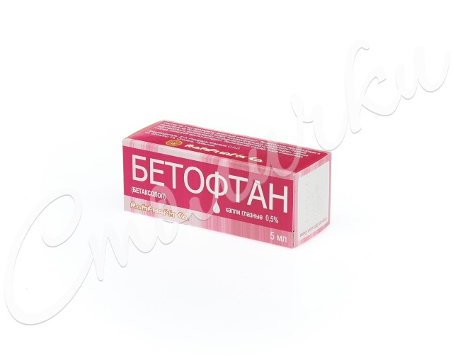 Бетофтан капли глазные 0,5% 5мл купить в Москве по цене от 277 рублей