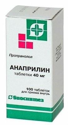 Анаприлин таблетки 40мг №100 купить в Москве по цене от 0 рублей