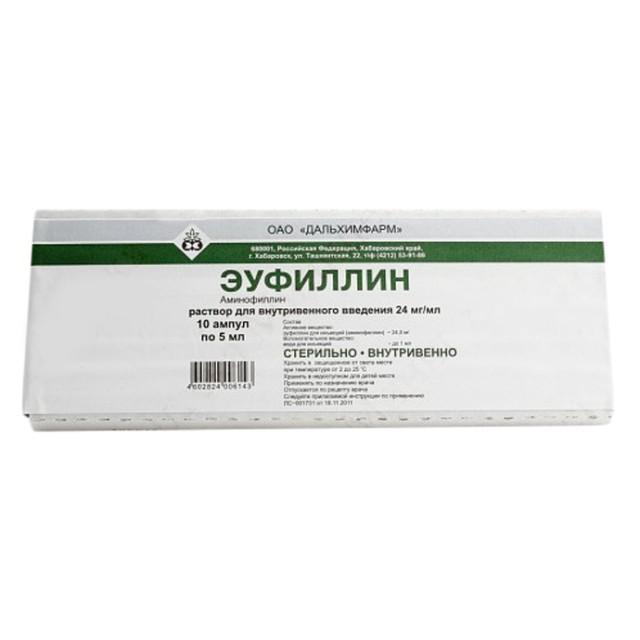 Эуфиллин раствор д/ин.амп. 2,4% 5мл №10 купить в Москве по цене от 39.6 рублей