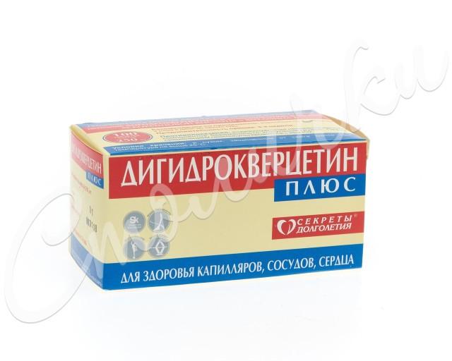 Дигидрокверцетин плюс таблетки №100 купить в Москве по цене от 510 рублей