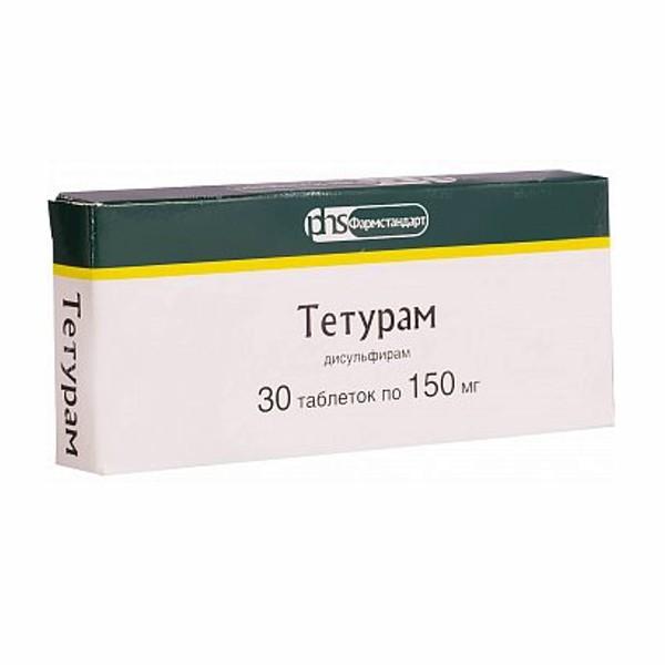 Тетурам таблетки 0,15г №30 купить в Москве по цене от 159 рублей