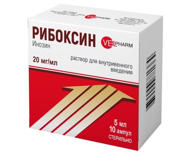 Рибоксин раствор для инъекций 2% 5мл №10 купить в Москве по цене от 38 рублей