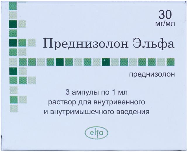Преднизолон раствор для инъекций 30мг/мл 1мл №3 купить в Москве по цене от 41.3 рублей