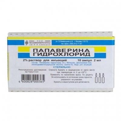Папаверин раствор для инъекций 2% 2мл №10 купить в Москве по цене от 51 рублей