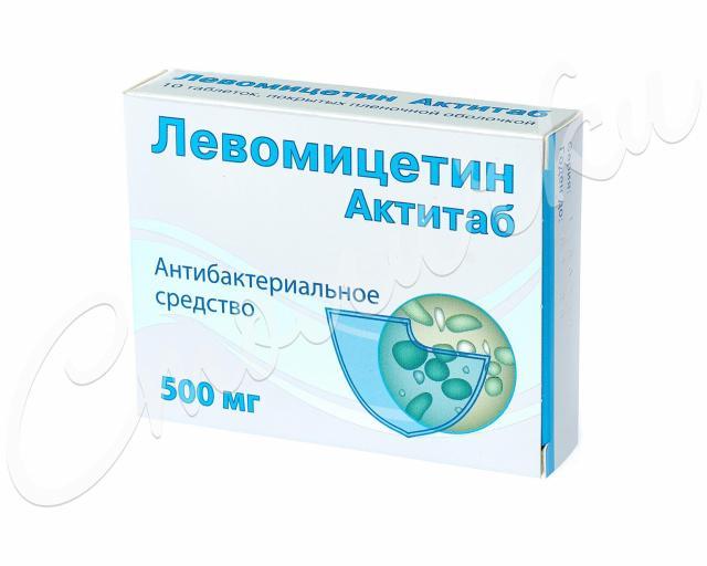 Левомицетин Актитаб таб п.о 500мг №10 купить в Москве по цене от 100.5 рублей