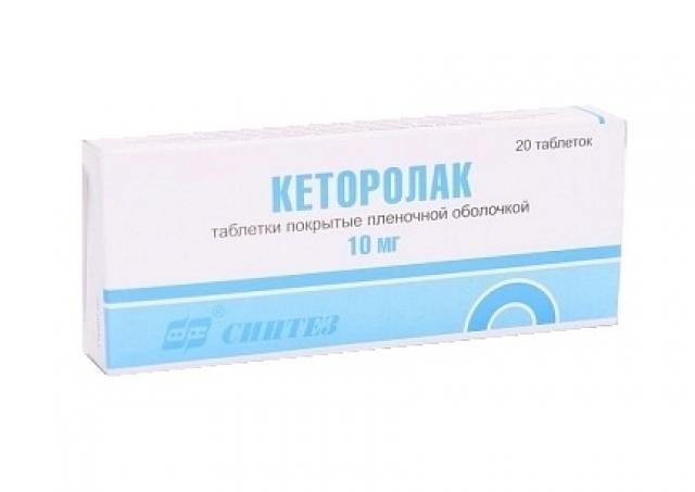 Кеторолак таблетки п.о 10мг №20 купить в Москве по цене от 28 рублей