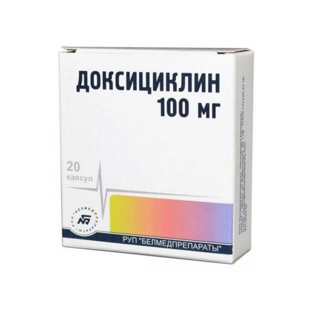 Доксициклин капсулы 100мг №20 купить в Москве по цене от 35.4 рублей