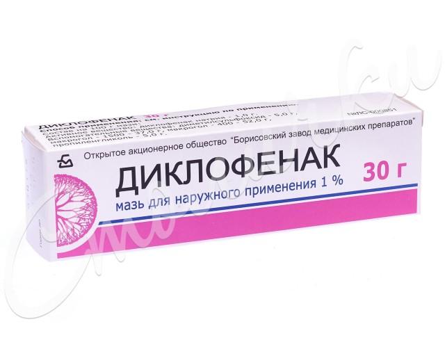 Диклофенак мазь 1% 30г купить в Москве по цене от 24 рублей