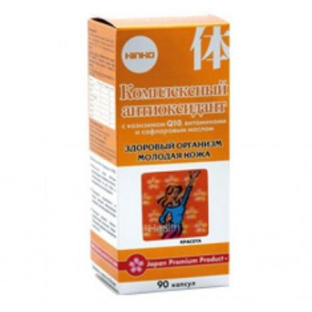 Комплексный антиоксидант капсулы 390мг №90 купить в Москве по цене от 0 рублей