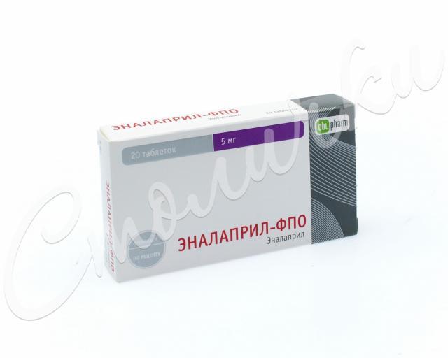 Эналаприл-ФПО таблетки 5мг №20 купить в Москве по цене от 0 рублей