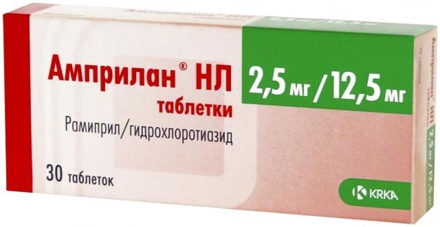 Амприлан НЛ таблетки 2,5мг + 12,5мг №30 купить в Москве по цене от 392 рублей
