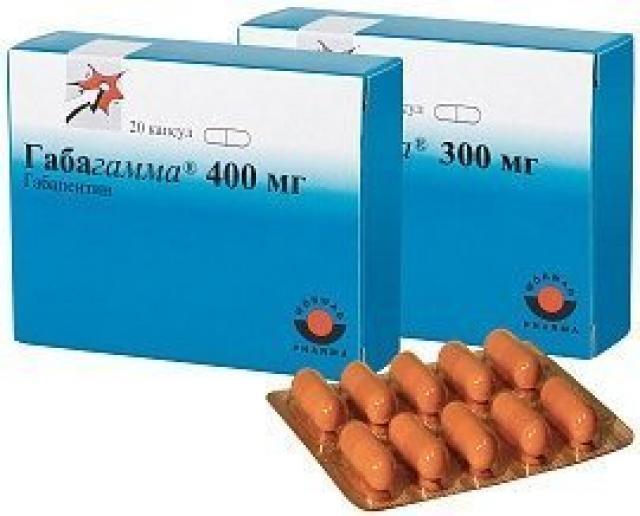 Габагамма капсулы 400мг №20 купить в Москве по цене от 436 рублей