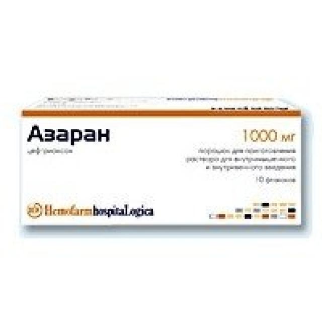 Азаран порошок для инъекций 1г №10 купить в Москве по цене от 0 рублей