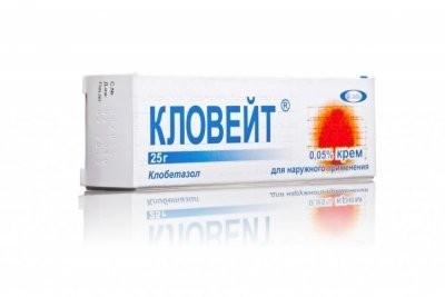 Кловейт крем д/наруж. применения 0,05% 25г купить в Москве по цене от 318 рублей