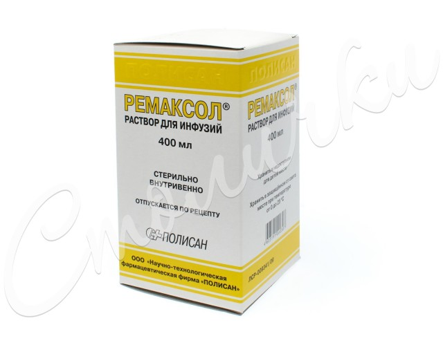 Ремаксол раствор для инфузий 400мл купить в Москве по цене от 415 рублей