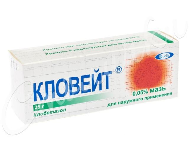 Кловейт мазь для наружного применения 0,05% 25г купить в Москве по цене от 371 рублей