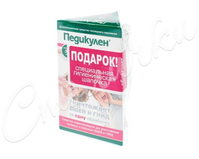 Педикулен Ультра средство 50мл купить в Москве по цене от 216 рублей