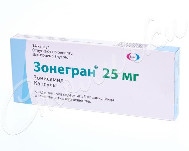 Зонегран капсулы 25мг №14 купить в Москве по цене от 585 рублей