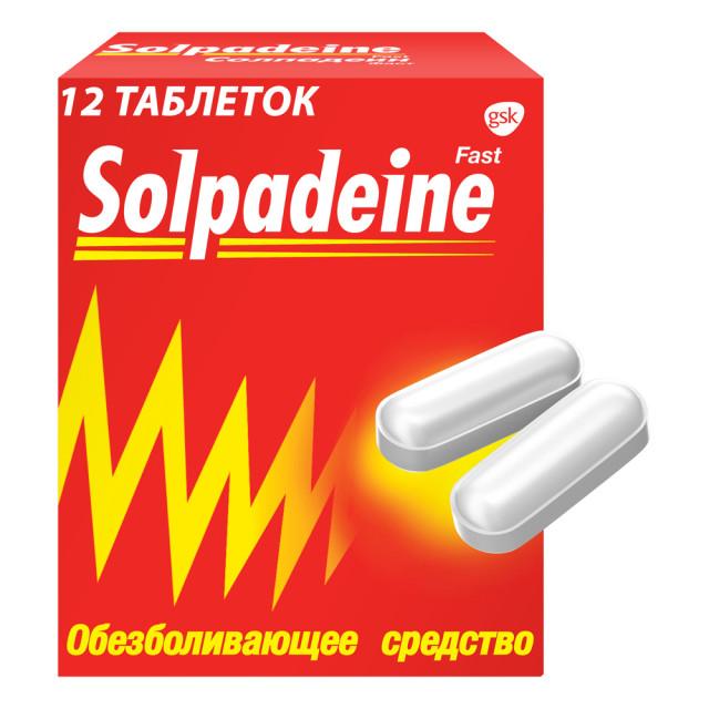 Солпадеин Фаст таблетки п.о. №12 купить в Москве по цене от 116 рублей