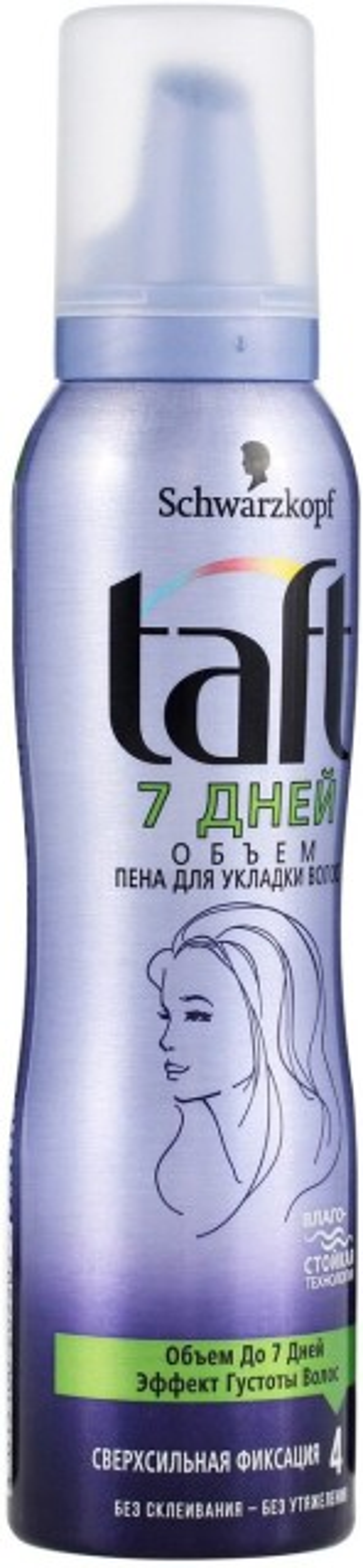 Тафт пена для волос 7дней сверхсил. фикс. 150мл купить в Москве по цене от 0 рублей