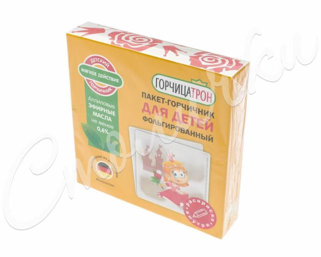 Горчицатрон горчичник-пакет Принцесса для детей №10 купить в Москве по цене от 179 рублей